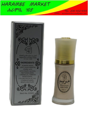 MH148 Maryam Body lotion