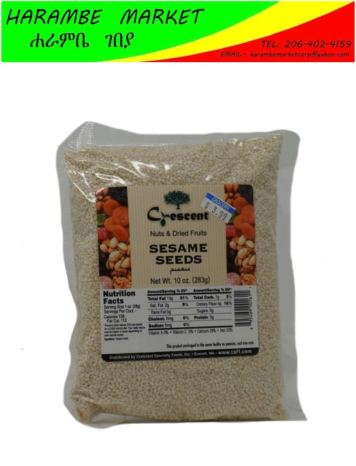 Crescent Sesame Seeds - AVM