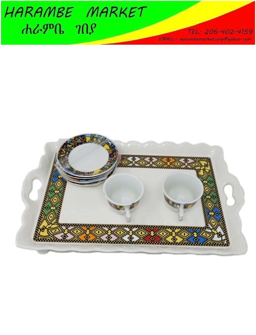 Coffee Serving Square Tray - AVM