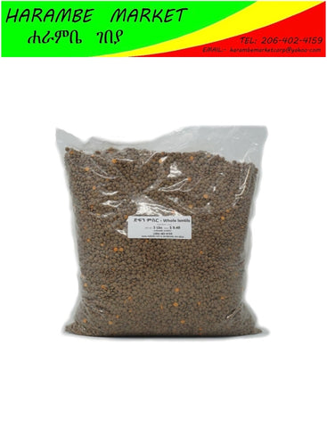 Whole Lentils, natural and contain easily digestible protein, (ድፍን ምስር) - AVM