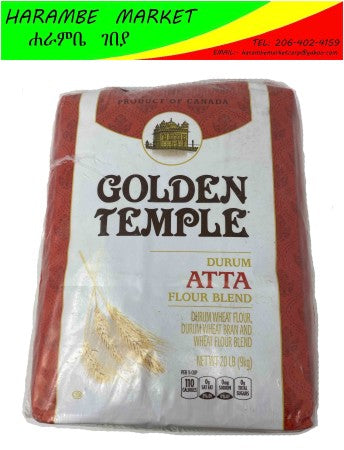 Golden Temple Durum Flour Blend - AVM