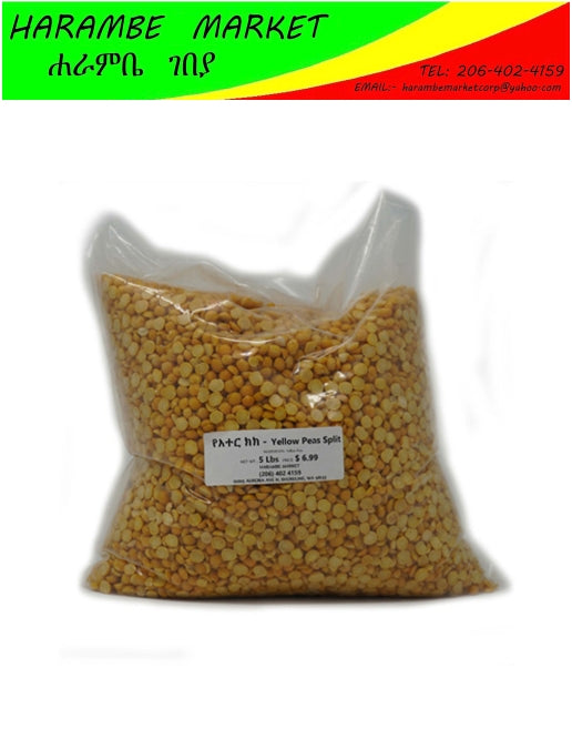 Yellow Split Peas, Cook easy and fast with fabulous taste, (የአተር ክክ) - AVM