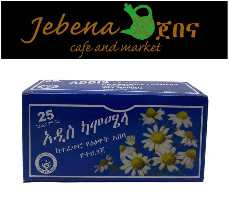 Addis Chamomile Flower Herb Tea - AVM