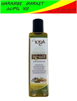 Agor Organic Hair Oil,Repairs, Softens And Strengthens Dry, Brittle, Frizzy, Overworked Hair. - AVM