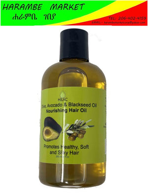Hilac Olive, Avocado, and Black Seed Oil - AVM