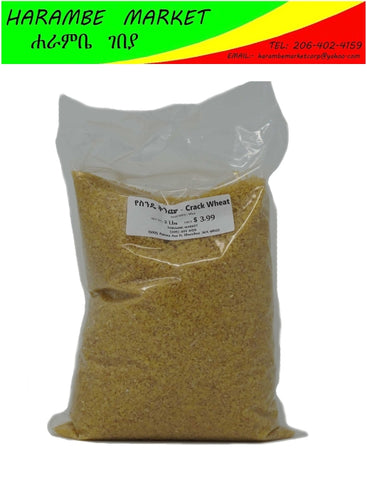 Image of Crack Wheat (የስንዴ ቅንጬ) - AVM