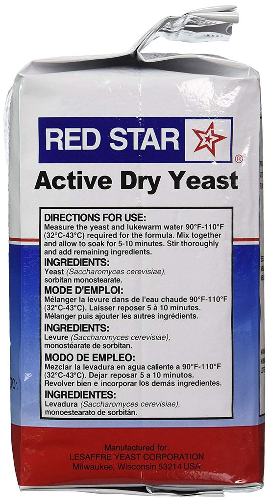 Red Star Active Dry Yeast - AVM