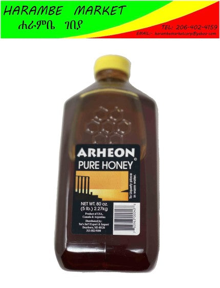 Arheon Pure Honey - AVM