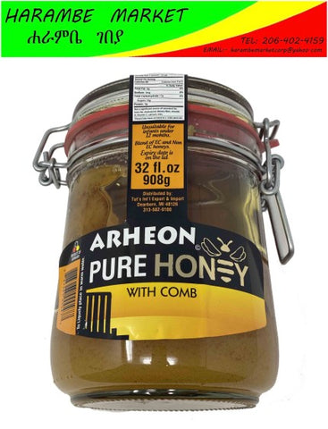Image of Arheon Pure Honey - AVM