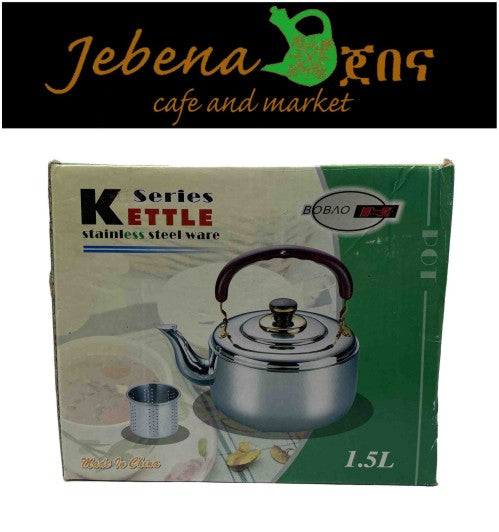 Kettle Series Stainless Steel Ware - AVM