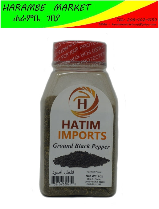 Hatim Imports Ground Black Pepper - AVM