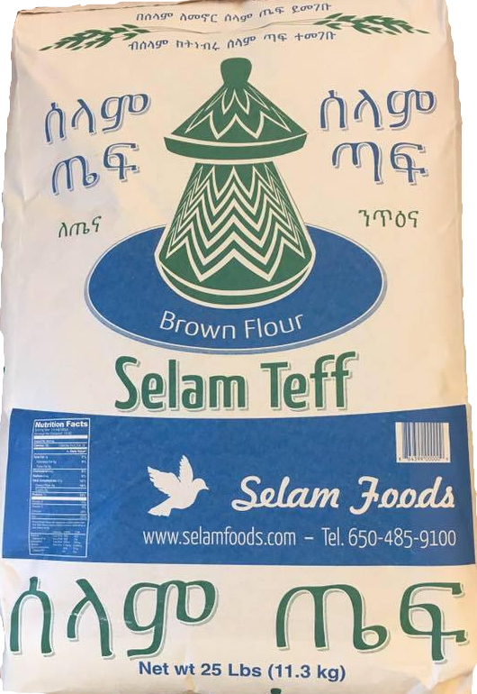 Selam Brown Teff Flour, Highly Nutritious grain,(ሰላም ቀይ ጤፍ) - AVM