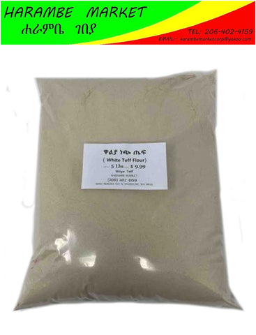 Waliya White Teff Flour, 5Lb Bags, Ancient grain superfood high in fiber, (ዋልያ ነጭ ጤፍ) - AVM