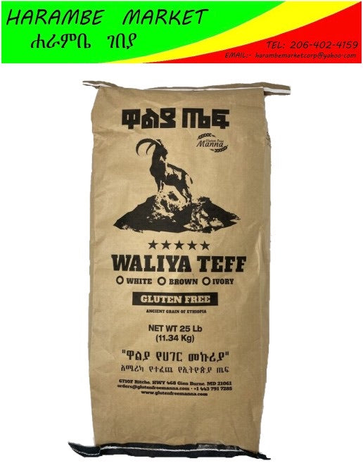 Waliya Ivory Teff Flour, 25 Lb bag, Grown In Ethiopia, Organic, Gluten Free and Paleo Friendly (ዋልያ ነጭ ጤፍ) - AVM