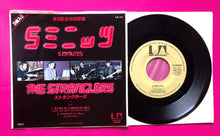 Load image into Gallery viewer, The Stranglers - 5 Minutes Japanese Press From 1979 on United Artist Records