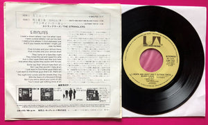 The Stranglers - 5 Minutes Japanese Press From 1979 on United Artist Records