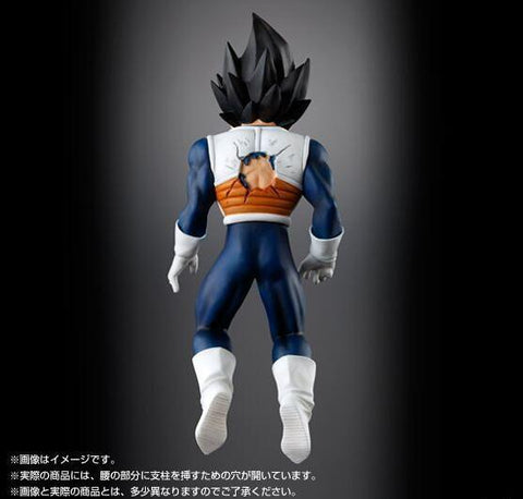 Actionfiguresale 12cm Dragon Ball Z Desperate Vegeta Anime Action Figure Toys