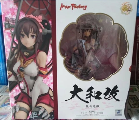Actionfiguresale 28CM Kantai Collection Yamato Sexy Action Figures Toys