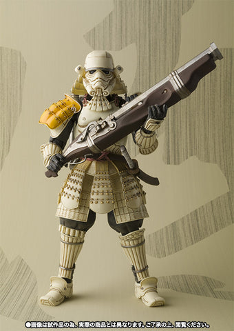 Actionfiguresale Star War Iron Cannon 3 Desert Storm Soldier Toys