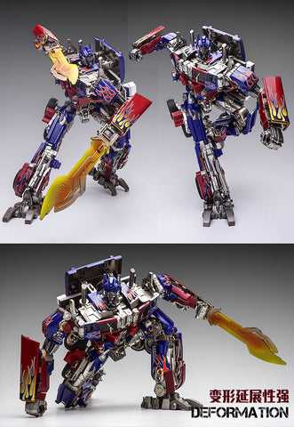 Actionfiguresale WEIJIANG SS-05 Leader Class Movie Version Optimus Prime