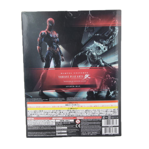 Actionfiguresale Play Arts Action Figure Toys Marvel Super Hero Spider-man 26cm