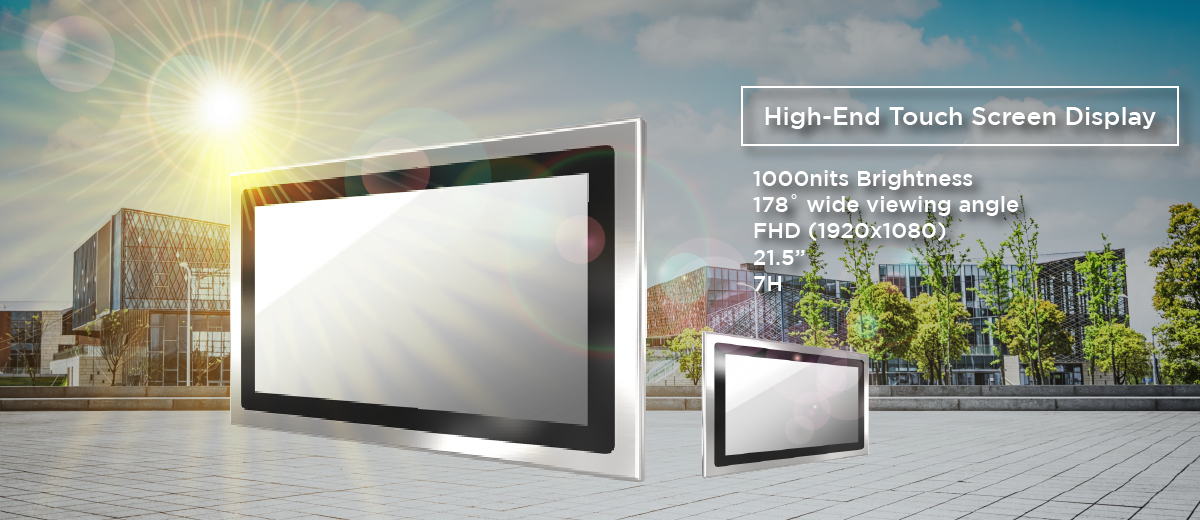 high-quality-display-for-industrial-stainless-steel-display-panel-pc