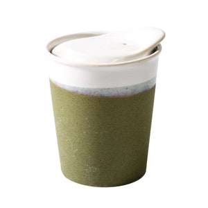 It's a Keeper Ceramic Travel Cup - Short - Sprout Green