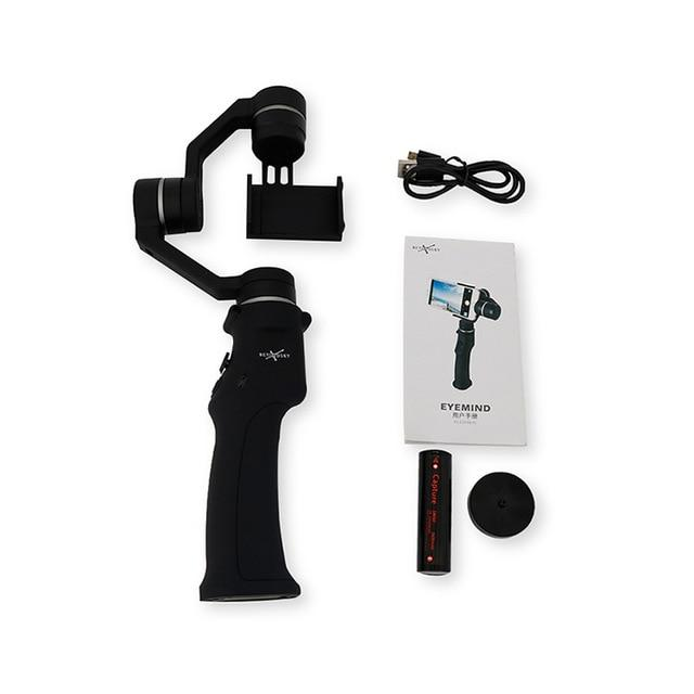 Mobile 3-Axis Handheld Smartphone Gimbal Stabilizer EvoFine Gimbal Only