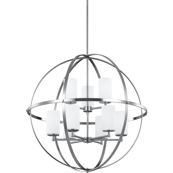 Alturas Brushed Nickel LED Chandelier - Chandeliers