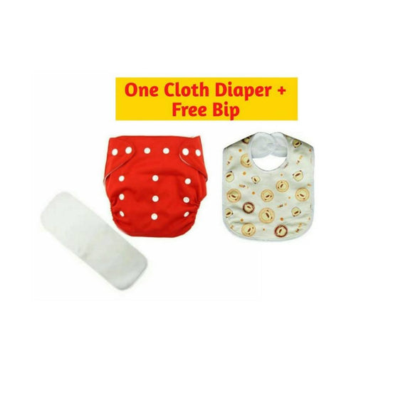 Reusable Cloth Diapers with Microfiber Insert + 1 Bip Free (MULTICOLOUR)