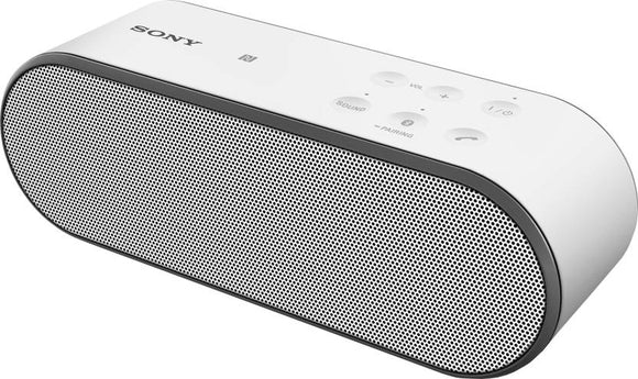 Sony PUMPX (SRS-X2) Wireless Bluetooth Speaker  (White, 2 Channel) - 10solo.com