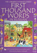 First Thousand Words in Russian (with internet-linked pronunciation guide) by Heather Amery (Hardcover)