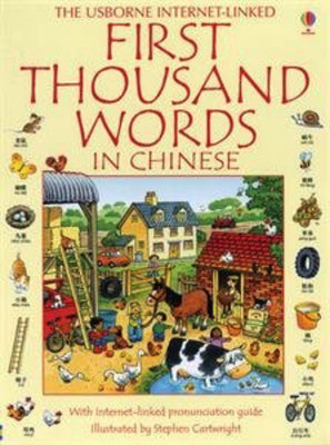 Usborne First Thousand Words in Chinese (with internet-linked pronunciation guide) by Heather Amery (Hardcover)