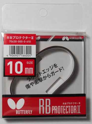 Butterfly RB Protector II 10 mm
