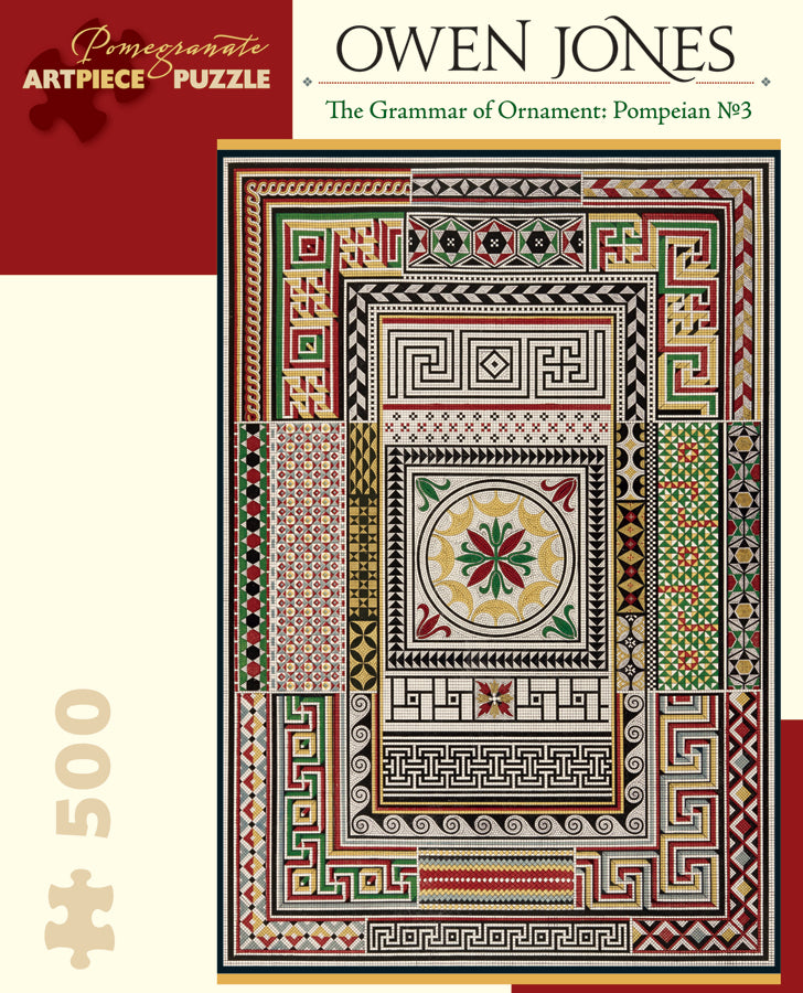 The Grammar of Ornament: Pompeian No. 3