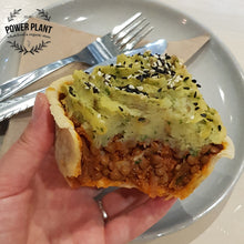 Load image into Gallery viewer, SAVOURY LENTIL & VEGE PIE