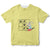 Dog Life Toddler Tee