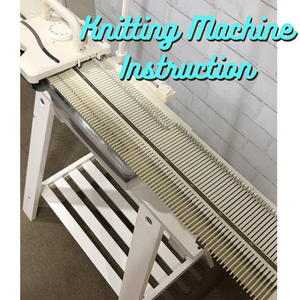 Machine Knitting Private Lesson