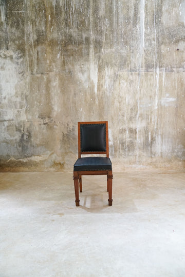 ANTIQUE LEATHER AND WOOD CHAIR