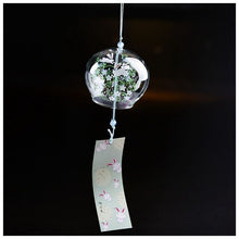 Load image into Gallery viewer, Glass Painting Wind Chimes