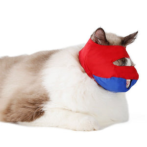 Cat Anti Bite Mask