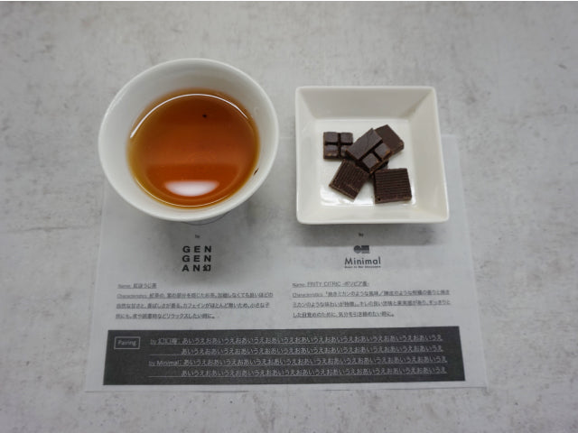 Minimal's Tableレポート「新しいお茶とチョコレートの出会い」ペアリングイベントwith GEN GEN AN を開催しました。
