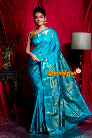 All Over Swarnachari Silk Saree SN20203664