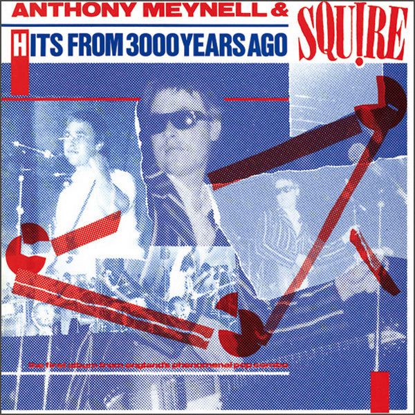 Squire -  Hits From 3000 Years Ago - Vinyl Reissue with special insert