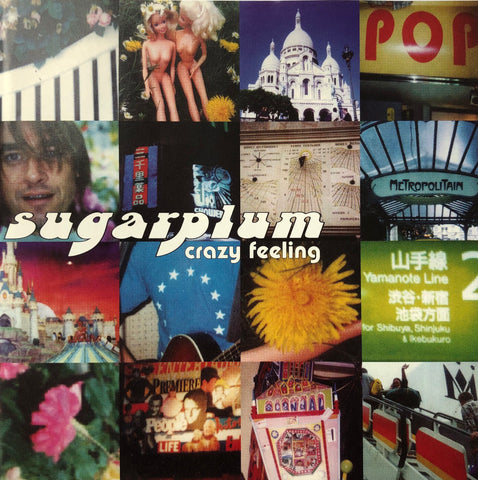 Sugarplum - Crazy Feeling 4-track CD
