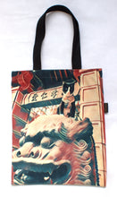 Load image into Gallery viewer, Dragon Master La Pew Tote Bag