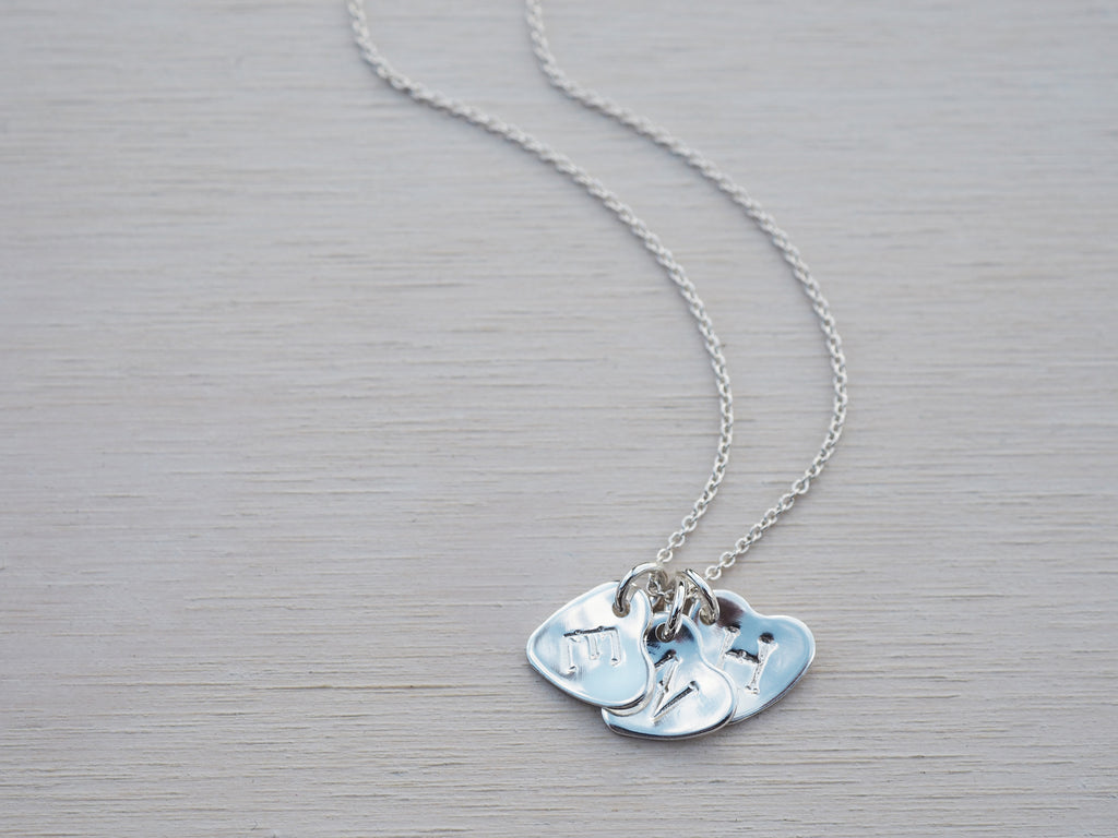 Silver Heart Necklace | Personalised | Initial | Sterling Silver