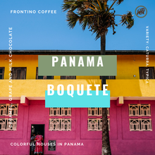 Load image into Gallery viewer, Panama Boquete - Medium Roast - Frontino Coffee