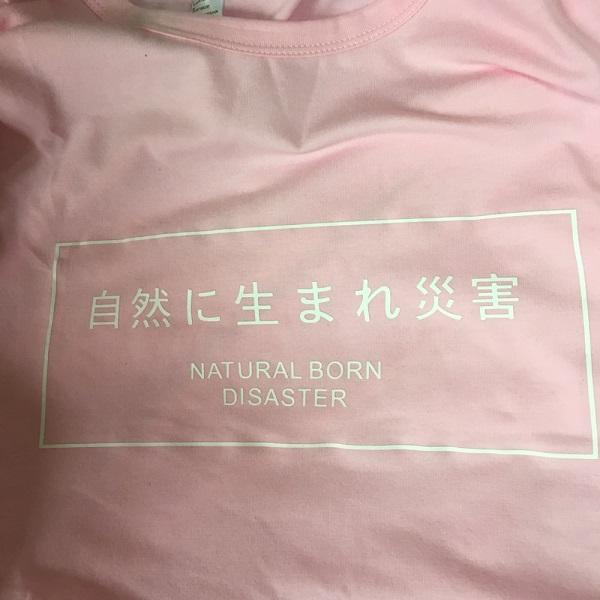 T-Shirt - Natural Born Disaster T-Shirt