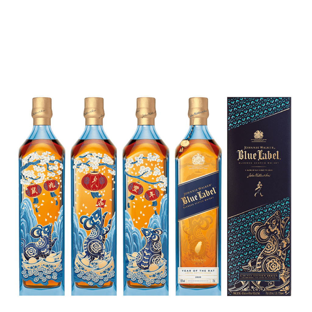 約翰走路 藍牌 鼠年限定版 || Johnnie Walker Blue Label Year Of The Rat